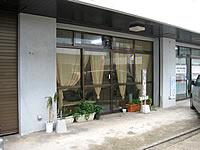 石垣島のやきむぎや(閉店・現:レンタルルームひまわり昭)の写真