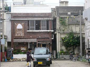 石垣島の南の島のカフェ ぶくぶく茶屋(閉店)「石垣の中心市街にあります」