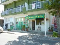 石垣島の琉球炭火焼肉 島うし(旧たけさん亭)