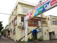 いしがき亭(旧焼肉 石垣島)