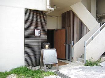 石垣島のレストラン ザ・テラス クルール(閉店)「オーベルジュの中に入っているレストラン」