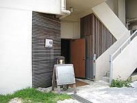 石垣島のレストラン ザ・テラス クルール(閉店)