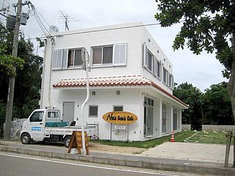 ナータビーチカフェ