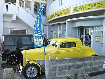 石垣島クラシックカーレンタカー