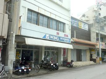 石垣自転車商会