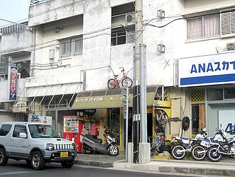 石垣島のレンタサイクル&バイク あいあい(閉店)「八重山郵便局のはす向かいにあります」