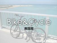 八重山列島 石垣島の南国屋の写真