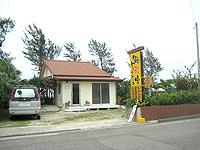 石垣島の海茶家ヒュッタビーチ(閉店)