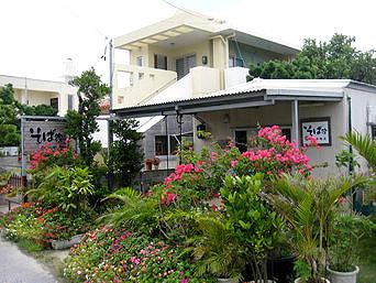石垣島のそば家なかもと「小さなお店です」