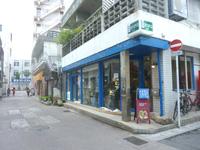 石垣島のバナナカフェ/Banana Caf?