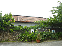 石垣島のしらほサンゴ村