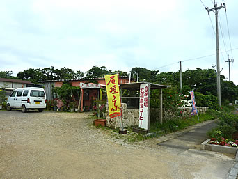 石垣島の人魚の里