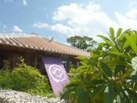 石垣島の中村屋