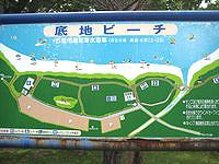 石垣島の底地ビーチ - ビーチ周辺マップ