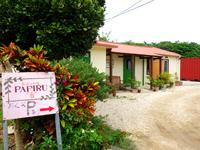 八重山列島 石垣島のおかしの家 パピル/PAPIRUの写真