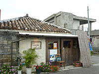 石垣島のおかしの家 パピル/PAPIRU - 以前の店舗は古民家風でした