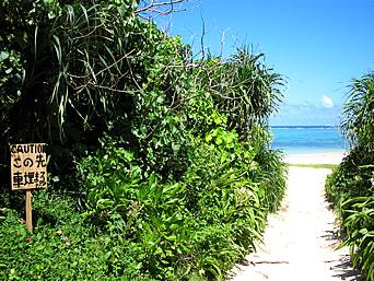 石垣島の明石海岸「この看板が笑えます」