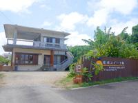 八重山列島 石垣島の琉球スイーツ庵の写真