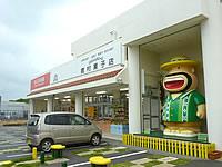石垣島のロイズ石垣島/徳村菓子店