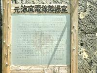 石垣島の電信屋/大崎ビーチの写真