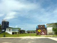 石垣島のやえやまファーム崎枝農場 - 様々な施設があるようです