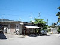 石垣島の明石食堂の写真