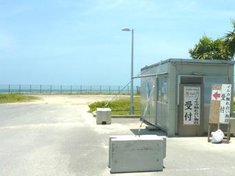 石垣島のドルフィンファンタジー石垣