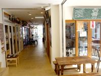 石垣島の石垣島ヴィレッジ - 1階離島桟橋側