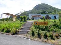 八重山列島 石垣島のおやすみ処たまとりの写真