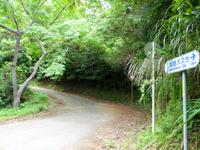 石垣島の前勢岳展望台 - 駐車場へはここから行けます