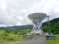VERA/天文広域精測望遠鏡/国立天文台石垣島観測局
