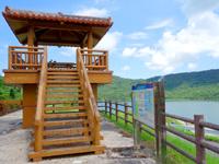 石垣島の名蔵ダム/展望台/遊歩道/於茂登御主神 - 展望台もあります