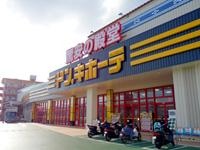 石垣島のドン・キホーテの石垣島店