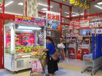 石垣島のドン・キホーテの石垣島店 - 店舗入口には定番のクーポン発券機あり
