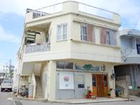 石垣島の八重山島菓子研究所/石垣島のてしごとアイス - 元ダイビングショップの建物でその面影も残る