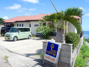 石垣島のカリブカフェ/carib cafe「カフェストリートの中でも老舗!」