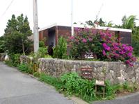 石垣島の白保いえカフェ/shiraho家cafe