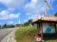石垣島の御神崎/御神崎灯台 - 御神崎入口
