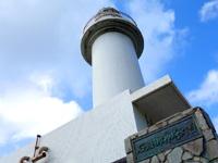 石垣島の御神崎/御神崎灯台 - 御神崎灯台は近くまで行けます