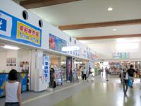 石垣港離島旅客ターミナル/ユーグレナ石垣港離島ターミナル
