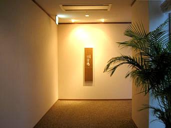 石垣島のにぃふぁぃ湯
