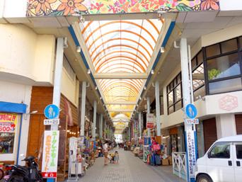 石垣島のあやぱにモール/ユーグレナモール