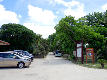 石垣島の米原キャンプ場無料駐車スペース