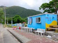 石垣島の米原キャンプ場無料駐車スペース - 怪しい売店まで登場・・・