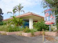 石垣島のレストラン旅人(旧カレーショップ旅人)