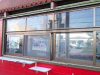 石垣島の海人工房/手作り館/軒先パーラー/マンゴーカフェ/きたうち牧場ハンバーガーショップ - 他のパーラーの移転先は不明