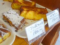 石垣島のパン・ド・ミー/パンドウミー - 一押しはプリン風フレンチトースト