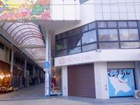 石垣島のメームイ ジッチ(旧メームイ製菓支店)