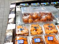 石垣島のたましろ鮮魚店 - サーターアンダギーもまだ健在です
