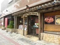石垣島のがんじゅーおばぁの台所/八重山料理 ゆらてぃく